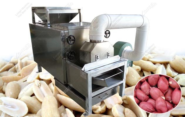 Industrial Peanut Splitter Machine|Groundnut Half Cutter Manufacturer